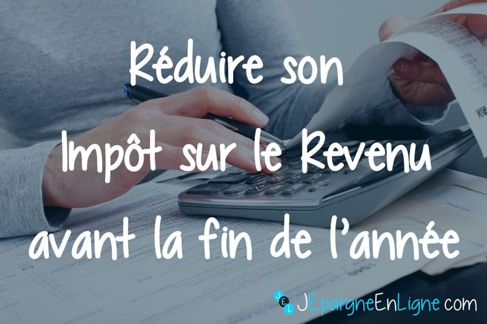 Defiscalisation Comment Reduire Son Impot Sur Le Revenu Avant Fin 2018
